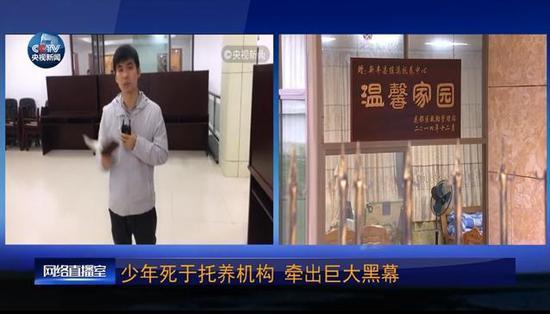 【转】北京时间     官方通报广东一托养中心49天内死亡20人 - 妙康居士 - 妙康居士~晴樵雪读的博客
