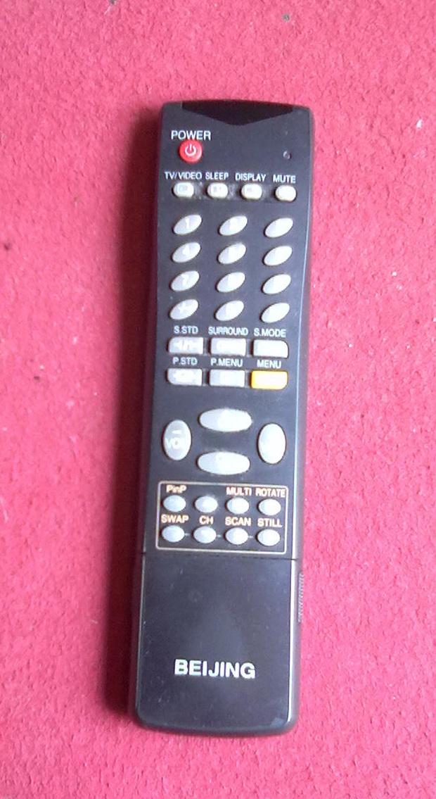 谁懂老北京牌彩色电视机