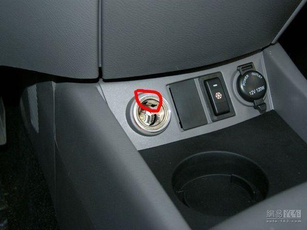 汽车点烟器插座这个位置为什么不封闭的