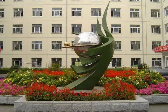 黑龙江东方学院学生会,是在中共黑龙江东方学院委员会领导下和共青团