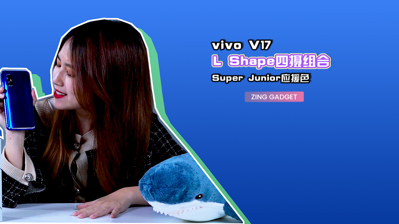 vivo v17 上手体验 ,Super Junior 应援色!