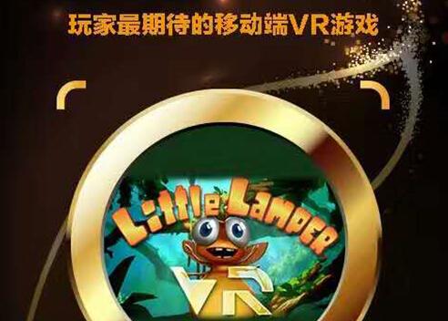 2016金翎奖三七互娱斩获佳绩,VR游戏《小小萤火虫》获玩家最期待奖
