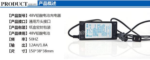 南京特能48v1.8a充电器是锂电池用的吗