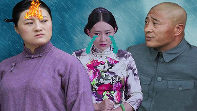 《小五当官》王云和赵四为刘英相亲 没想到被相上的竟是王云