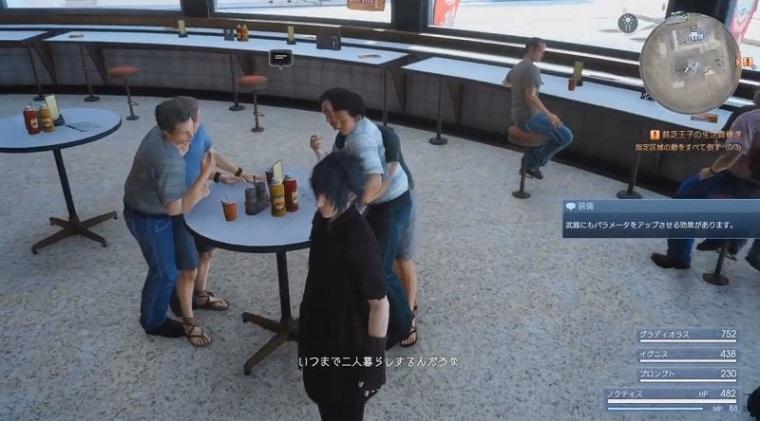 《最终幻想15》试玩版BUG