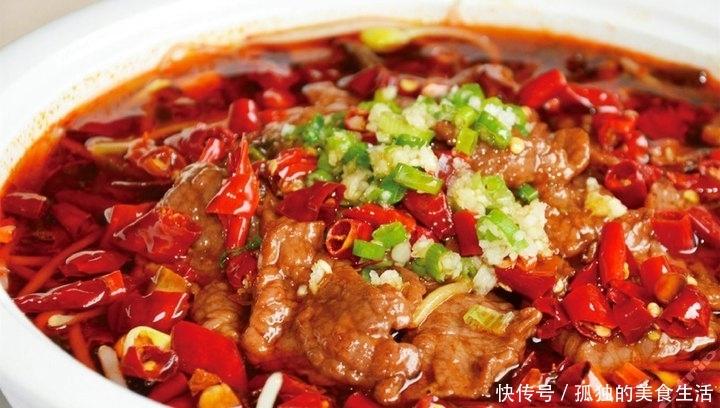 水煮牛肉:麻辣味厚,滑嫩适口,鲜香浓郁,诱惑到你了吗?