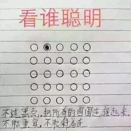7道儿童智力题难倒了老师:据说答6题是天才 - 一统江山 - 一统江山的博客