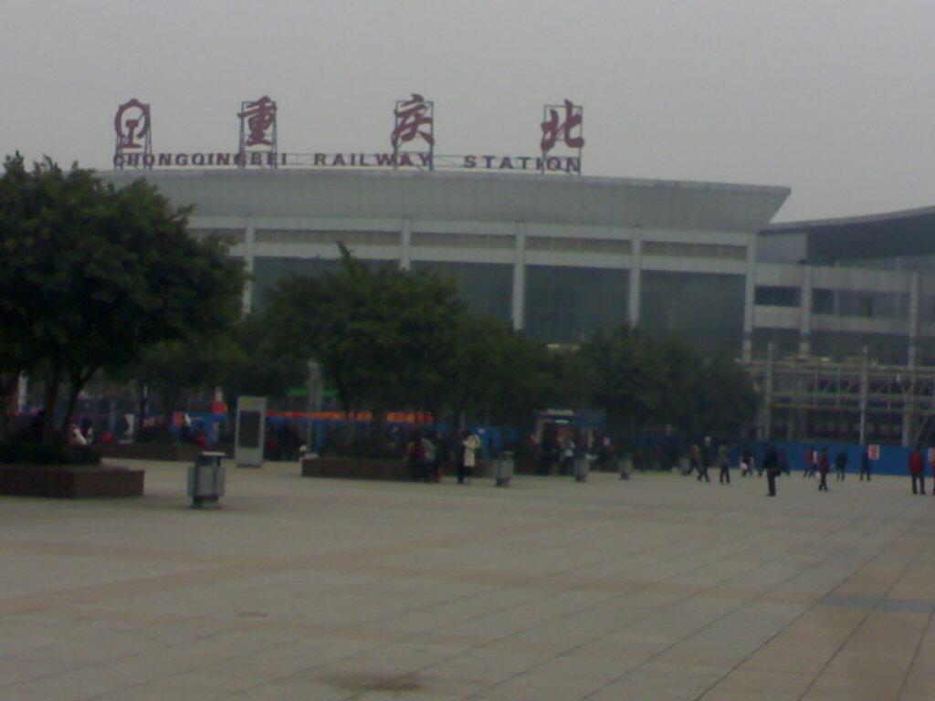 重庆北站—北碚 601: 重庆北站—解放碑