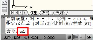 cad2014版的命令多线,用的?_360问cad合闭图片