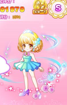 答:花环公主长发,魔法少女眼睛,可爱公主表情,向日葵阳光长裙,向日葵