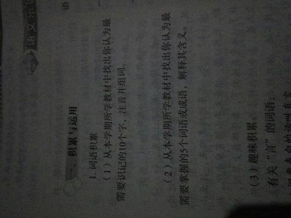 【轩鹤冠猴】乘轩之鹤,戴帽之猴.比喻滥厕禄位,虚有其表的人.