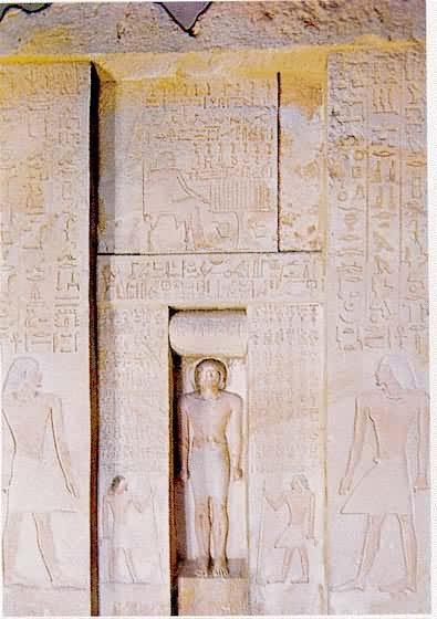 后来成为雕刻在金字塔和神庙石壁上