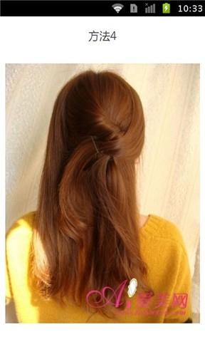 教你如何扎长头发 1.22