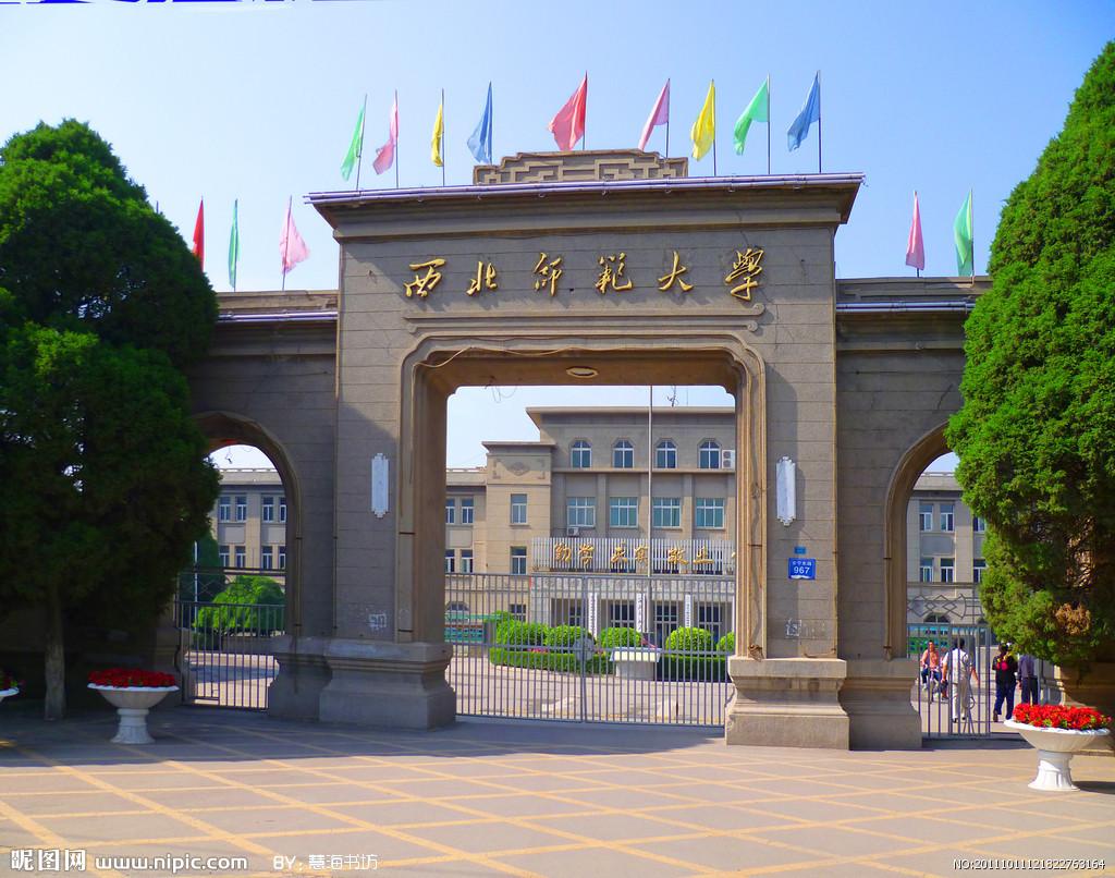 哈尔滨师范大学#从教师行业转行互联网,各种投简历都图片