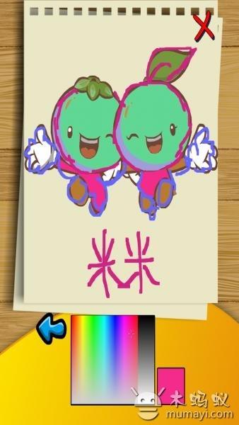 简单,有趣的学习儿童简笔画 非常适合小孩子使用的画图游戏 应用截图