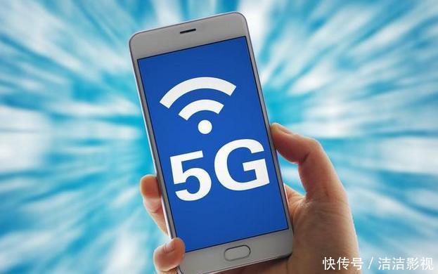 5G收费标准来了!高通3000元手机收100,还是华