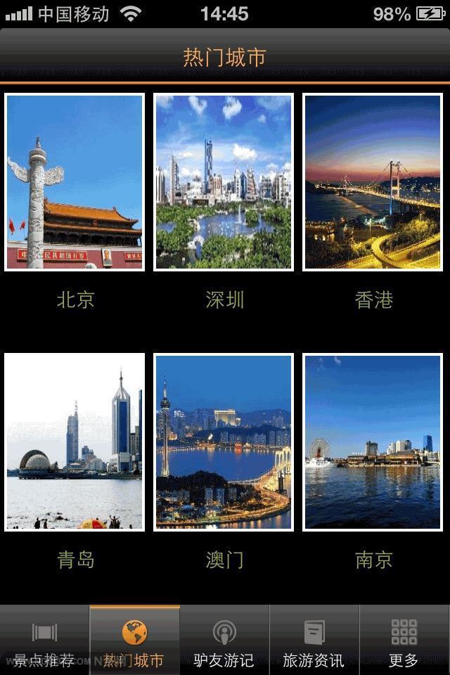 旅游景点图片,旅游胜地等信息,便捷的旅游订票服务更方便用户出行.