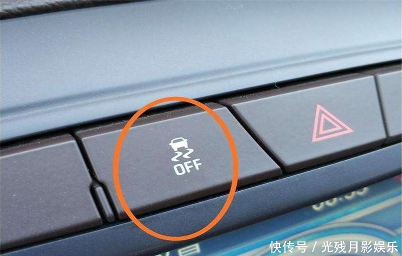 设备上的这3个汽车使用咋用?翻翻不知说明书kenzo保护套图片