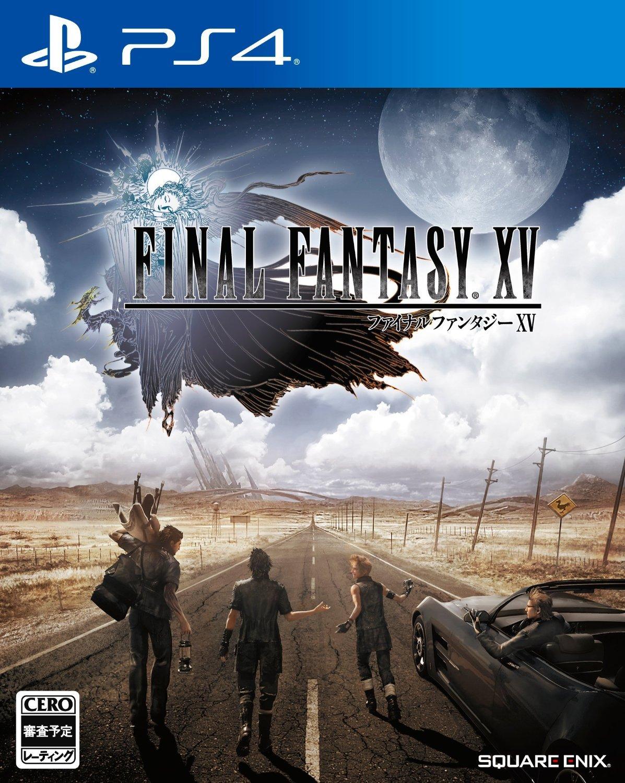 《最终幻想15》北美版封面