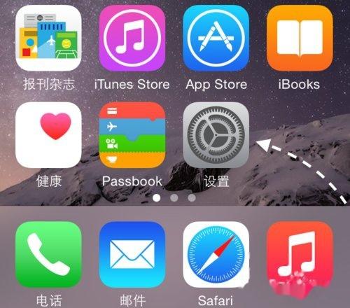方法6不来电wifi无线苹果6连接不上网络wifi华为苹果7连接v方法设置手机图片