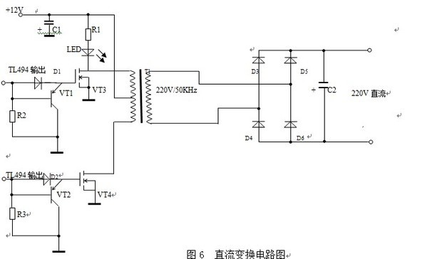 变压器输入输出端口检测-谁知道稳压电源里的变压器