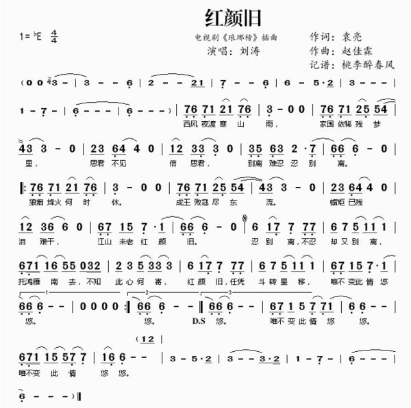 c弦简单吉他曲谱