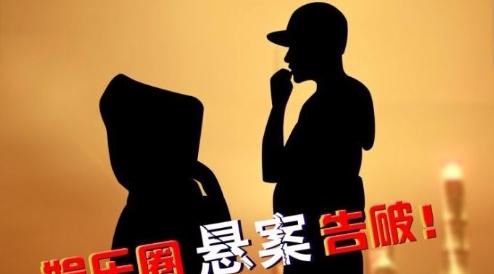 PGOne1400万公关费花在哪了?赵薇、陈翔、陈学冬的遭遇说明一切