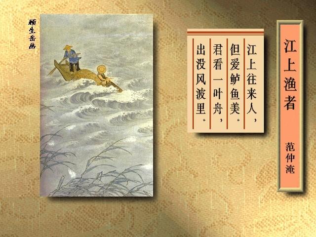 古诗封面图片素材