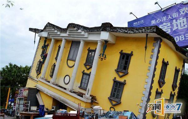 这栋小楼给人一种世界被颠倒的感觉,仔细看才发现是怎么回事! -  - 真光 的博客