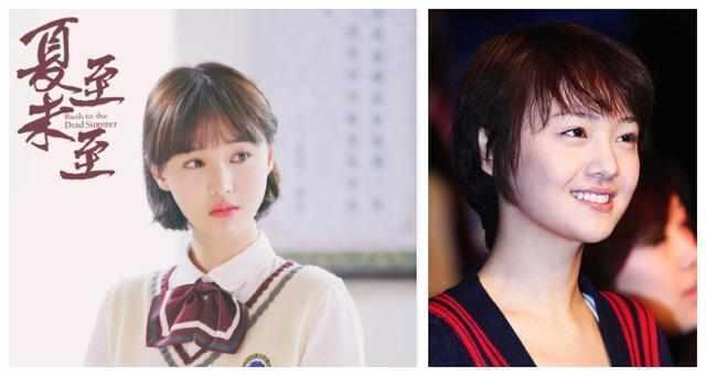 郑爽赵丽颖和刘亦菲等明星短发对比照片【图】