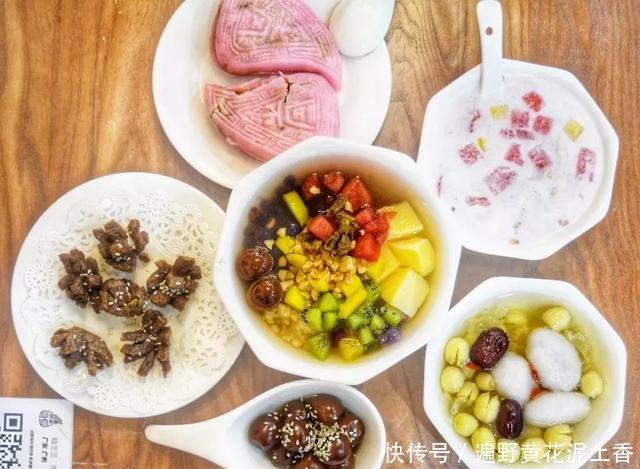 最全!广州Brt26个站地图美食美食,2块钱一路吃沿线喷泉图片