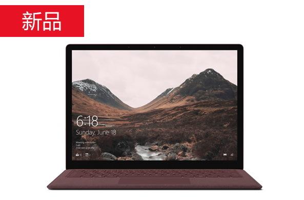 微软Surface Laptop笔记本国区预售 酒红色i5版9888元
