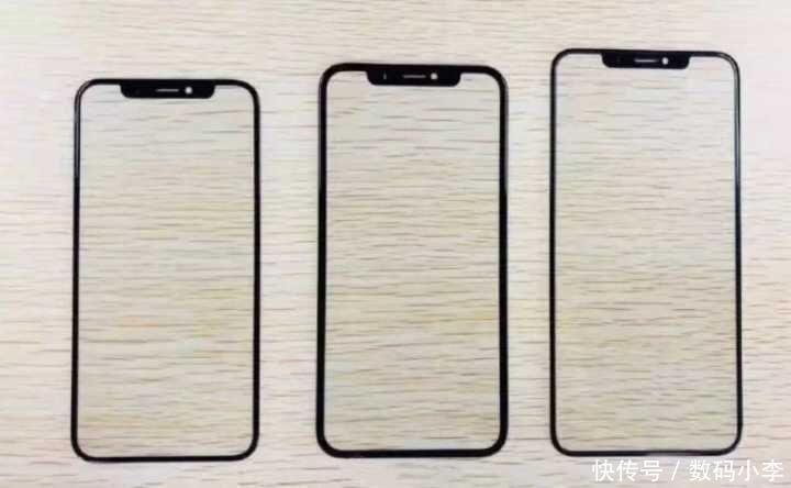 iphone9外观完全确定,边框仅比iphonex宽一点点!