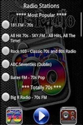 70年代收音机