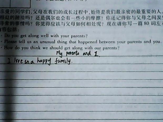 一篇关于父母的英语作文