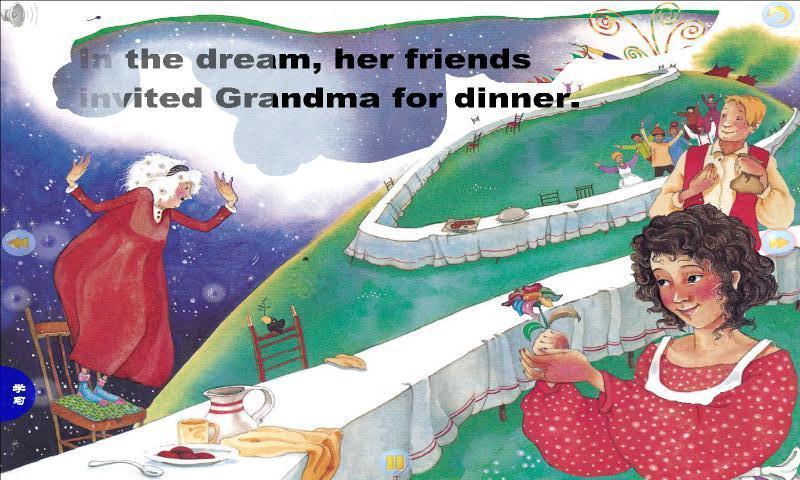 外婆温馨手绘漫画