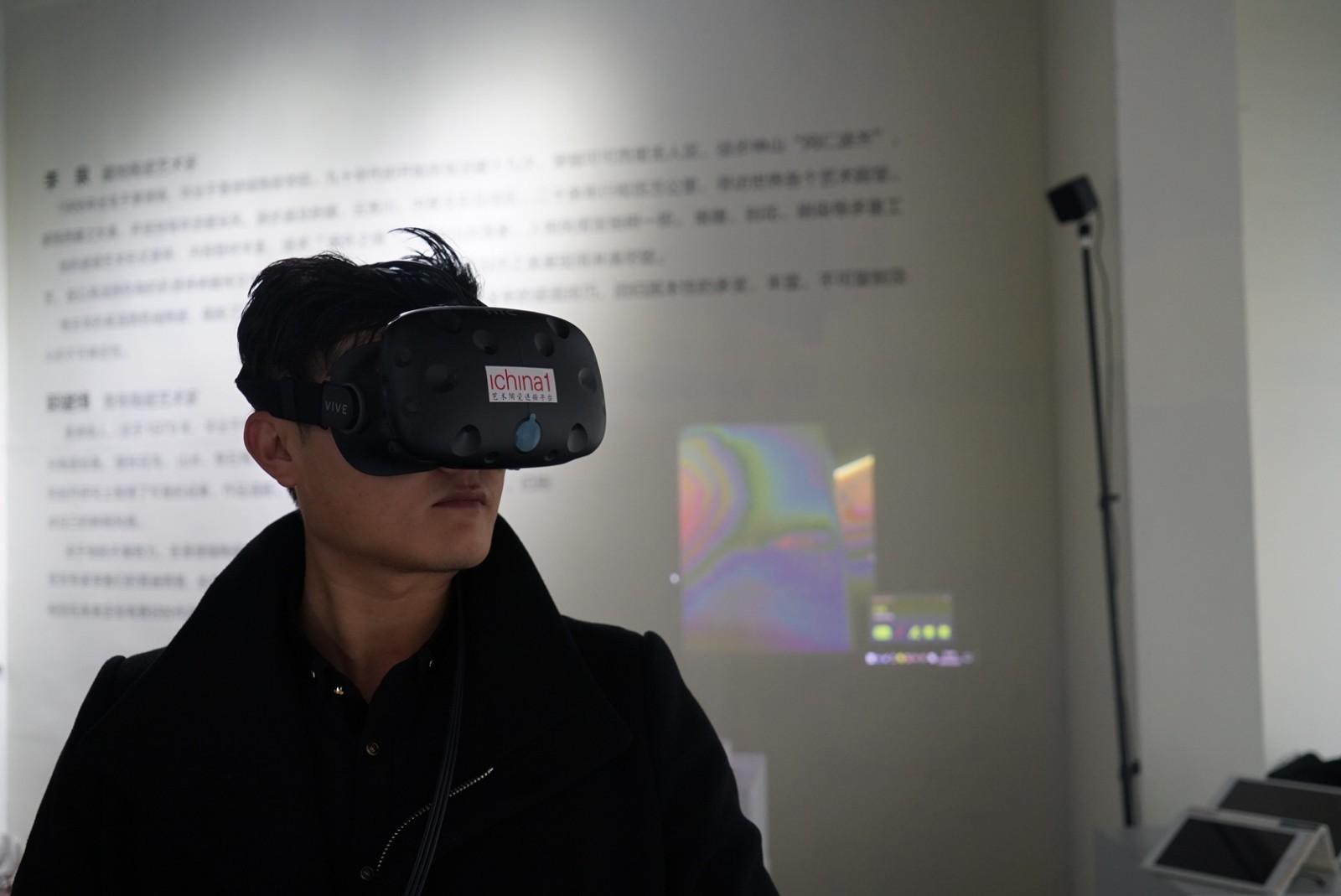 VR+陶瓷艺术展开幕 戴上vive领略瓷画技艺