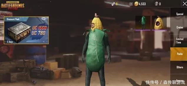 """《刺激战场》玩家获得""""氪金吉利服"""", 自称首个影响平衡的衣服"""