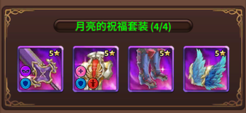 Ch-套装-1.png