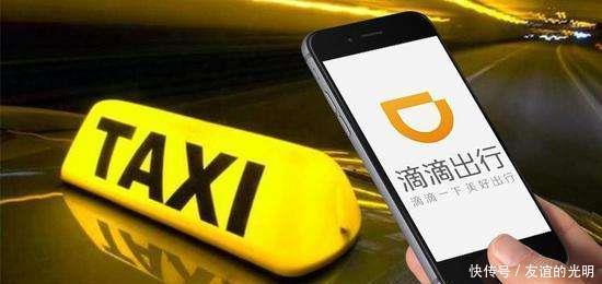 北京网约车率先涨价,便民了吗,网友一锅炸