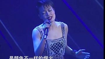 2013<b>纪念张国荣演唱会</b>,继续宠爱十年,容祖儿翻唱《我》太好听了!