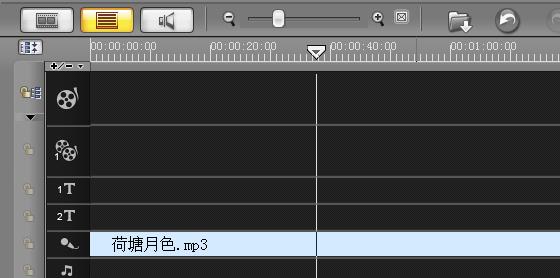 用什么软件可以剪辑MP3音乐,然后把两首歌连