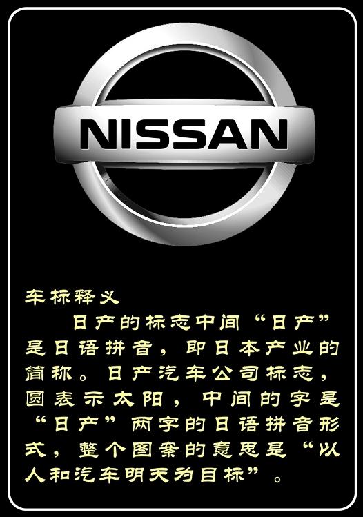 中国消费者对于欧系车型的购买意向率从2009年的25%稳步上升到了2012年的35%,对日系车型购买意向率从2009年的32%下降到2012年的24%。 连续召回 日本制造受到质疑 日系车凭借安全、经济性等优势打动了国人的心,并成为其他品牌仿效楷模,日本制造成为全球汽车制造业的标尺。2010年美国刹车门事件让丰田迅速走下神坛。受召回事件的影响,丰田巨额亏损、股价缩水四分之一、赴美接受国会听证会质询。这次召回事件随后在中国引起轩然大波,丰田称在中国大陆市场投放的汽车没有使用相同的存在缺陷的发动机或配件,不实