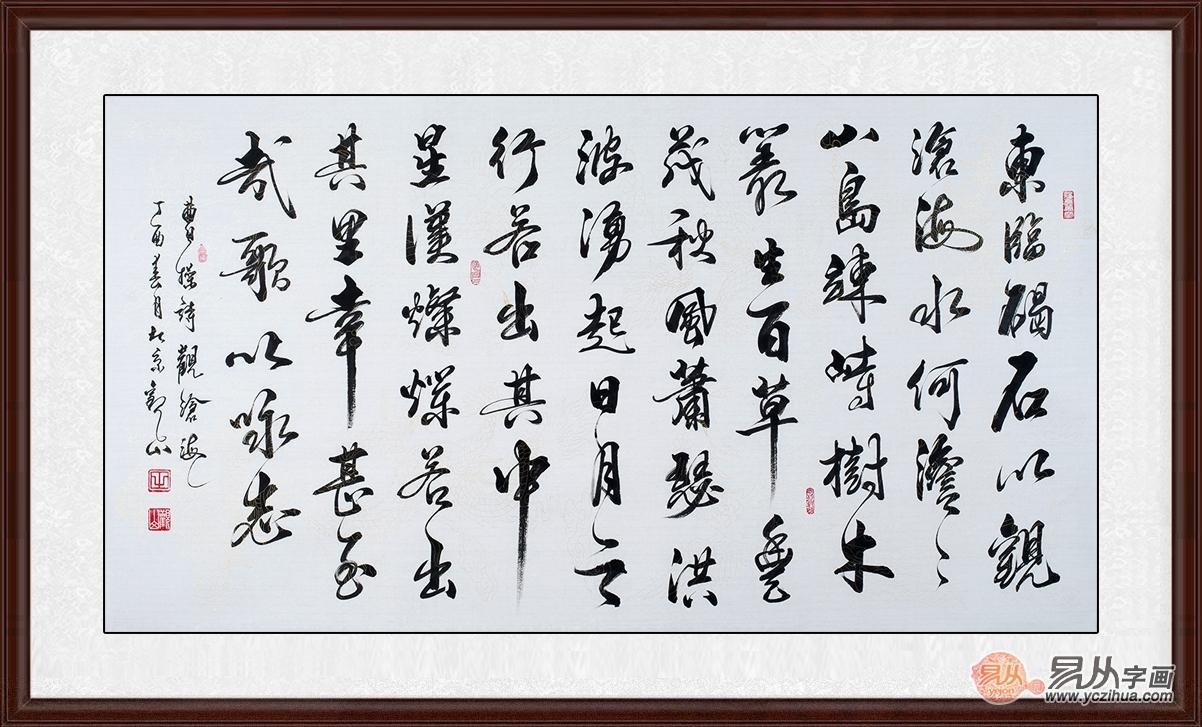 观山书法作品欣赏 艺术感强文艺范十足-北京时间