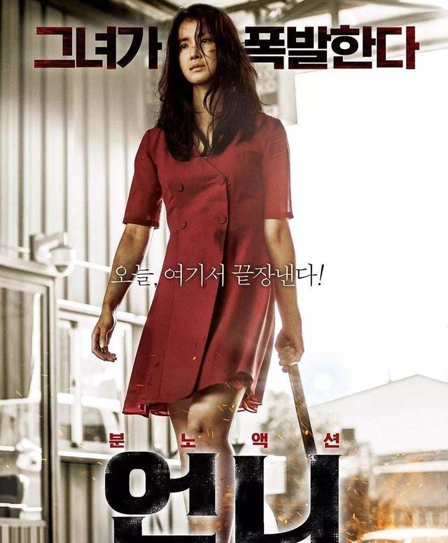 19年的韩国最新动作片,为了保护妹妹,姐姐变身复仇天使