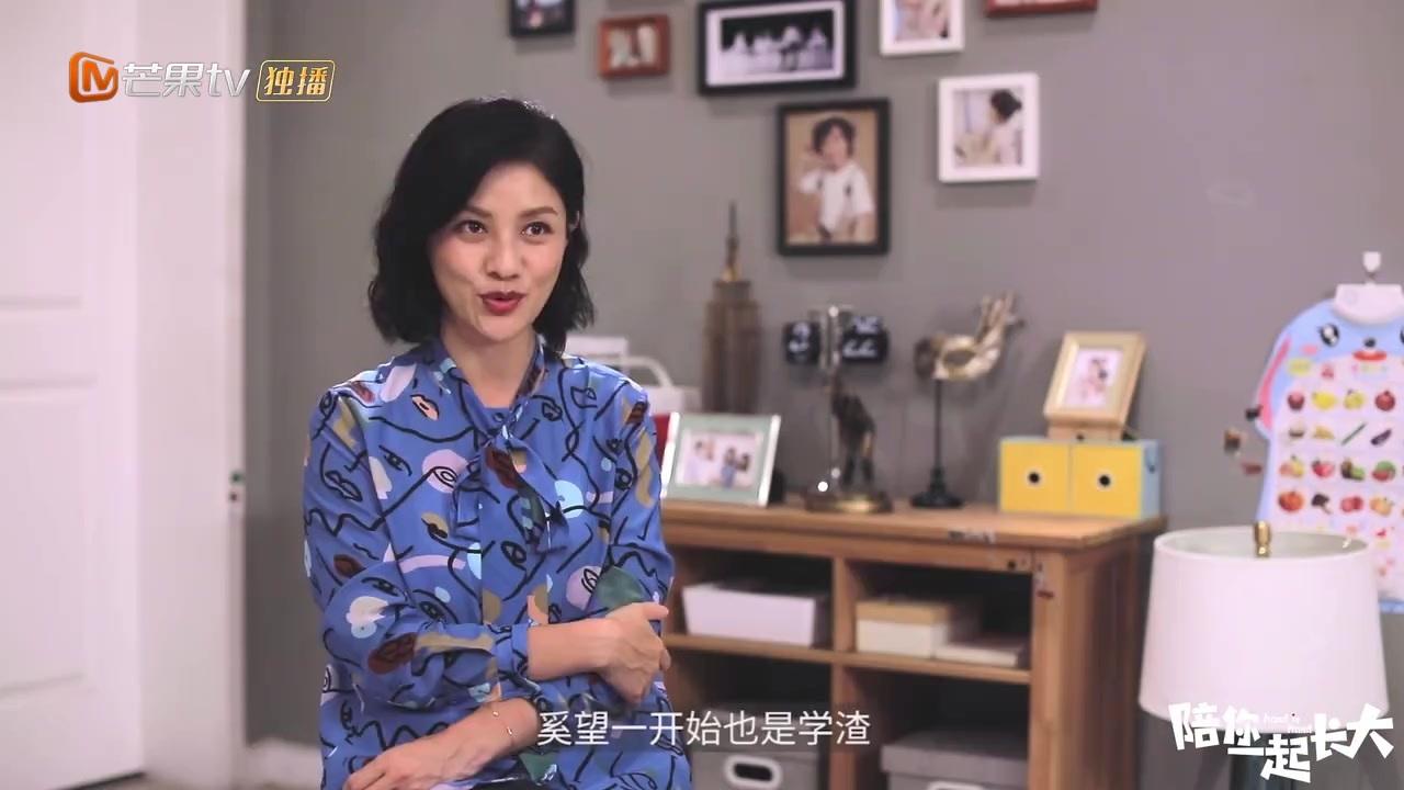 刘涛颖儿胡可剖析妈圈关系
