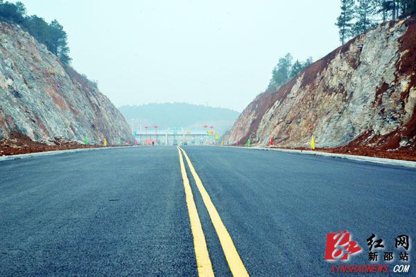 邵坪高速新邵l5连接线工程建成通车