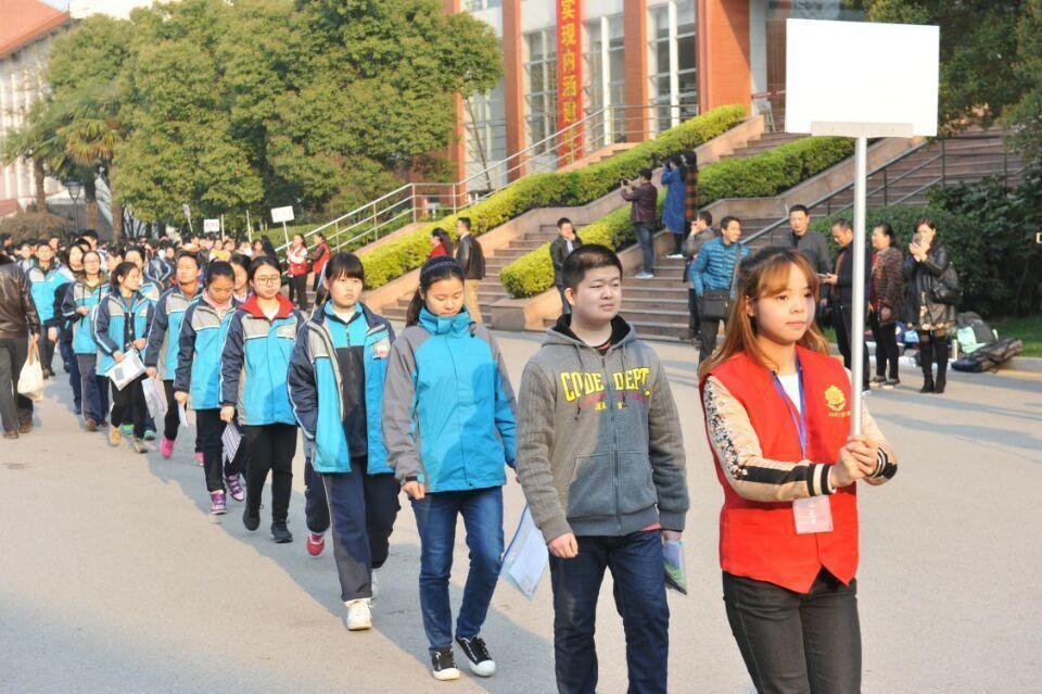 2017全国残疾人单招考试在南京特师开考
