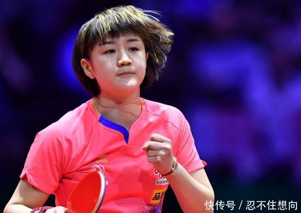 全锦赛女单8强出3个40国乒迎3小魔王时代世界冠军艰难逆转