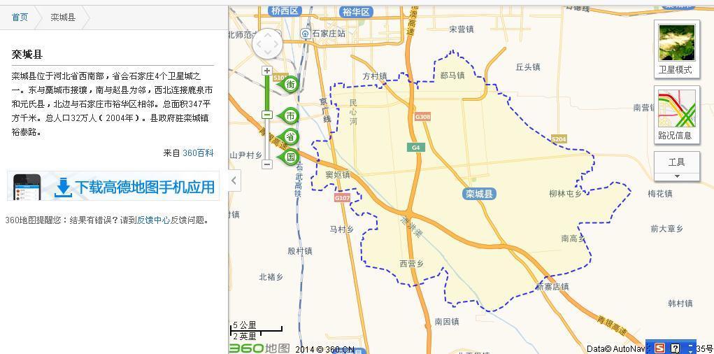 地图 1021_506